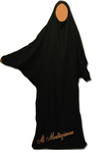 Jilbab atau Hijab